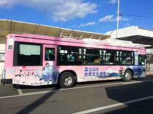 Fujiyoshida - Bus de ville