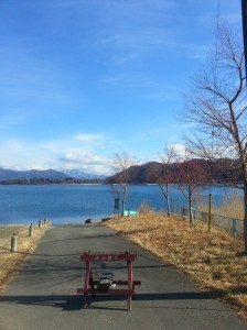 Rampe de mise à l'eau - Lac Kawaguchi
