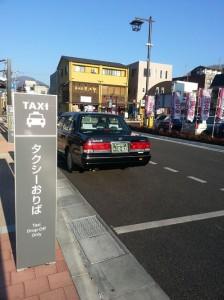 Taxi - Otsuki