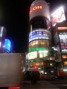 Tokyo - Quartier de Ginza
